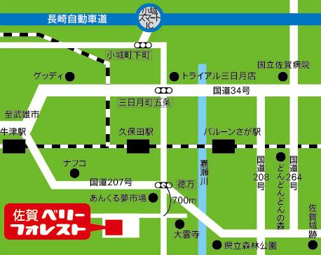 佐賀ベリーフォレストの地図